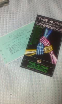 memorial ticket