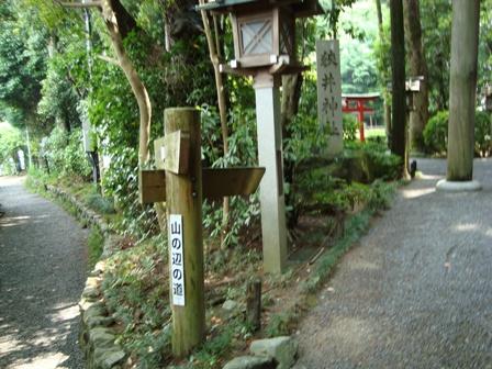 山の辺の道入り口