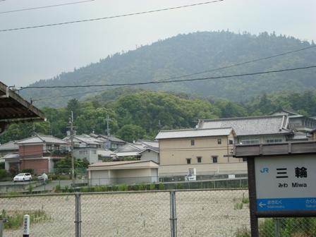 三輪駅ホーム